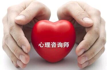南京晓然心理咨询