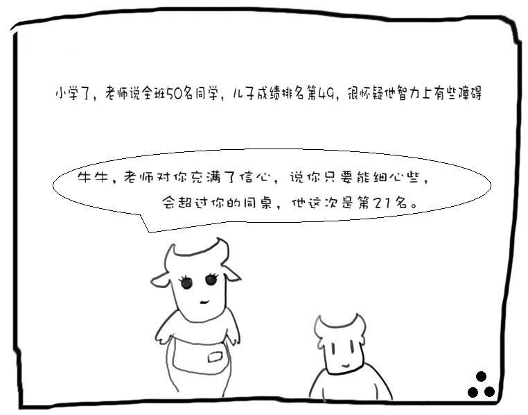 微信图片_20201030135823
