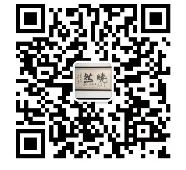 微信图片_20210111123923