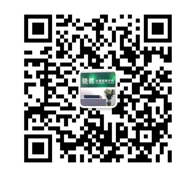 微信图片_20210111123929